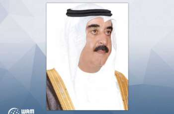 UAQ Ruler congratulates King of Bahrain on National Day