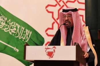 أمير منطقة الرياض يشرف حفل سفارة البحرين لدى المملكة