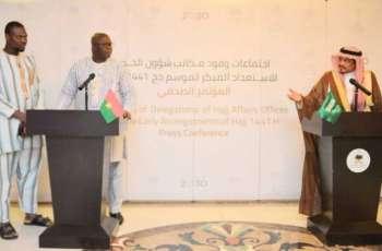 وزير الحج والعمرة يستقبل وزير الإدارة الإقليمية واللامركزية بجمهورية بوركينا فاسو