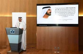 Dubai Customs organizes conversation around future of trade in coming 50 years