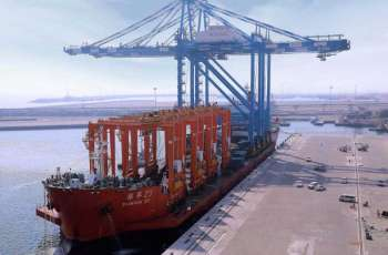 Fujairah Terminals continues extensive expansion with state-of-the-art cranes