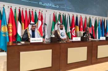 OIC Calls for Combating Counterfeit Drugs and Promoting Fair and Affordable Pricing of Medicine and Vaccine