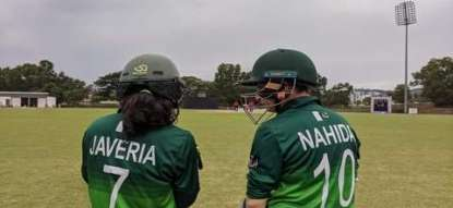 Pak's women cricket team Vs England's women team: Match called off owing to rain