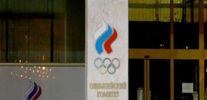 Russian Athletics Federation to Hold Snap Election on February 28 ..
