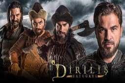 Prime Minister (PM) Imran Khan directs to broadcast Turkish drama Dirilis: Ertugrul' on national television