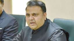 Ministry of Science and Technology appoints Technology expert Hassan Syed as advisor to Minister