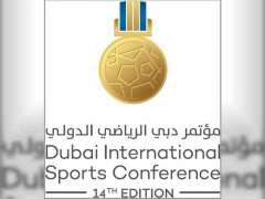 مؤتمر دبي الرياضي الدولي يستعرض أسباب نجاح الكرة الإنجليزية