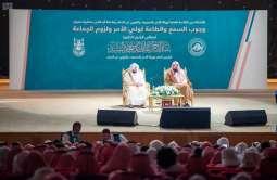 الدكتور السند : الانحراف عن الجماعة مدعاة للفتنة وتفكيك للمجتمع