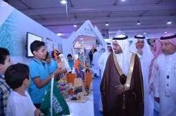 جناح تعليم جدة يستقبل زوار المعرض الدولي الخامس للكتاب