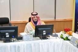 سمو الأمير سعود بن نايف يرأس جائزة الأمير نايف بن عبدالعزيز العالمية للسنة النبوية والدراسات الإسلامية المعاصرة