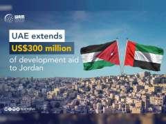 UAE extends US$300 million of development aid to Jordan