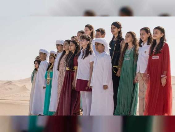 Expo 2020 Dubai marks UAE National Day with a continent-crossing journey showcasing celebrated musicians