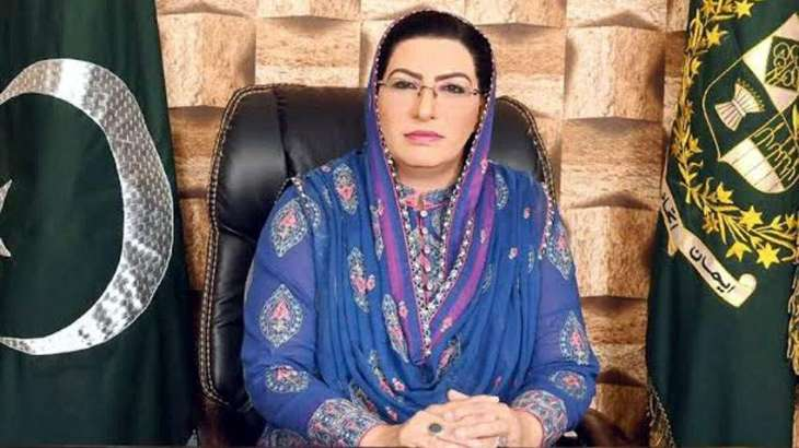 Implementation of 2nd CPFTA reflects everlasting Pak-China ties:  Dr. Firdous Ashiq Awan