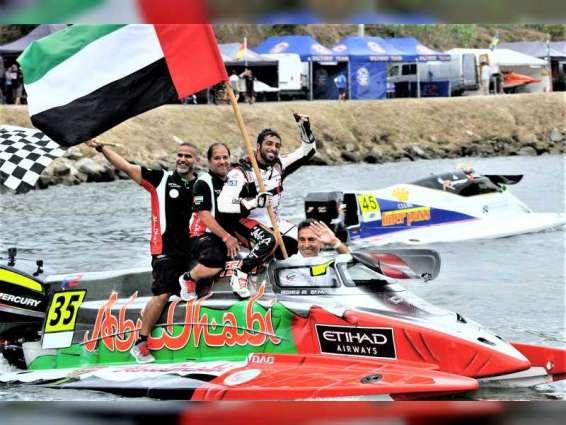 Abu Dhabi brings down curtain on UIM F2 Series in huge month for powerboat racing in UAE