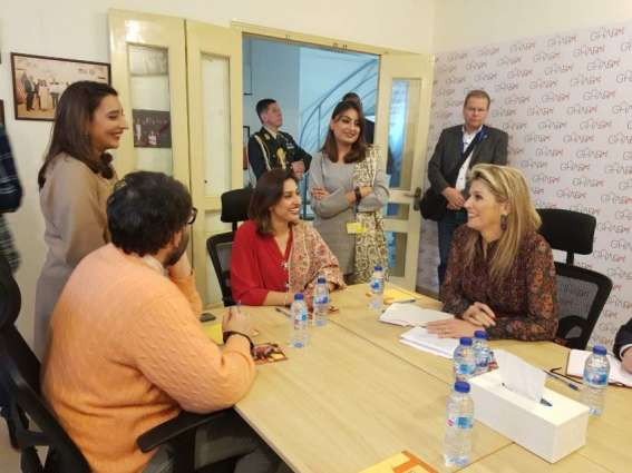 Queen Maxima of Netherlands visits GharPar Tech Pvt Limited to discuss women empowerment