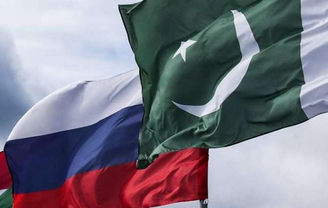 Pakistan to Repay $93.5Mln Debt to Russia on Former Soviet Union's Operations - Agreement