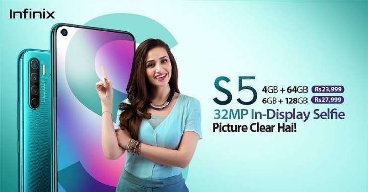 "Infinix S5 is selling like hotcakes, ""Picture Clear Hai"""