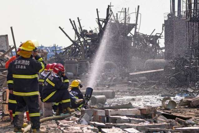 Death Toll From Explosion in Beijing's Suburb Climbs to Four - Authorities