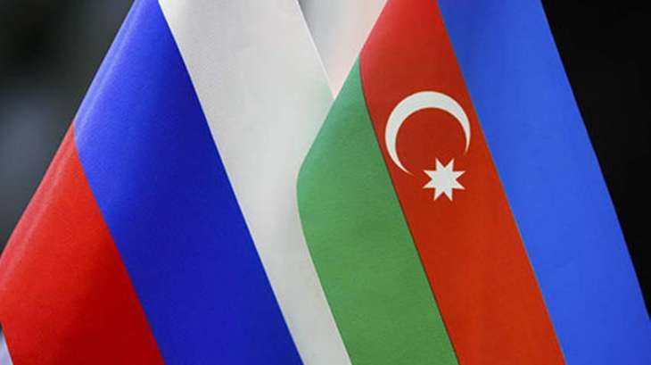 Russia, Azerbaijan to Boost Trade to $3 Billion in 2019 - Foreign Minister