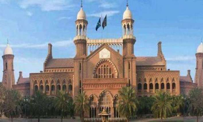 Darul Aman superintendent approaches  LHC for constitution of  judicial commission