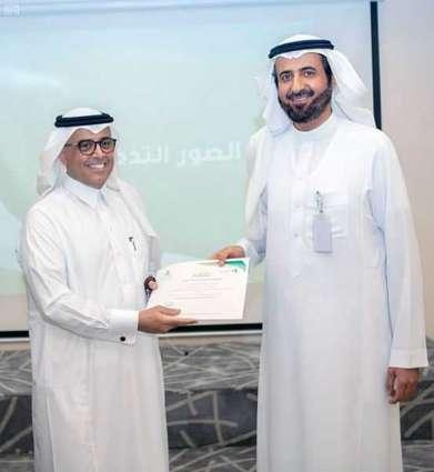 وزير الصحة يكرم المدير التنفيذي لمجمع إرادة