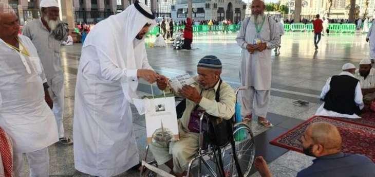 وكالة المسجد النبوي تُنظم مبادرة