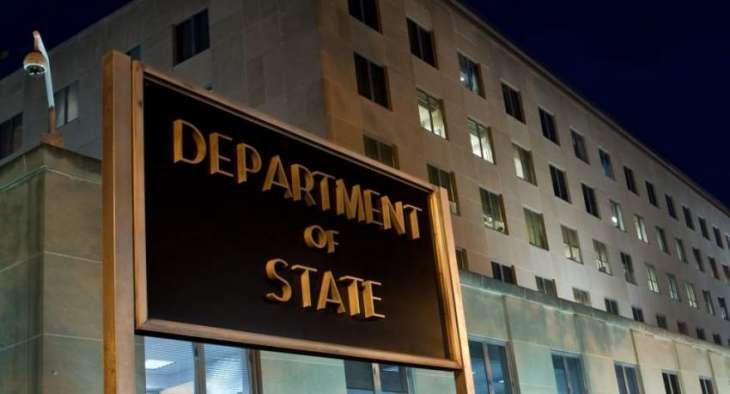 Senior US Diplomat to Visit Ukraine for Talks With Kiev Officials - State Department