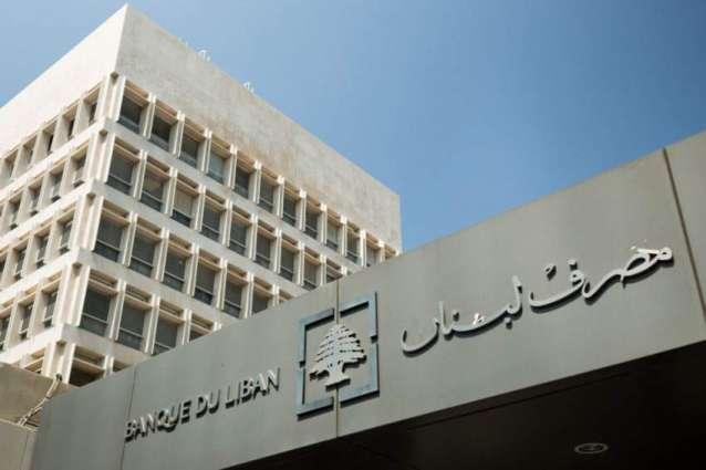 Lebanon's Central Bank Fixes Interest Rates Amid Economic Crisis - Circular