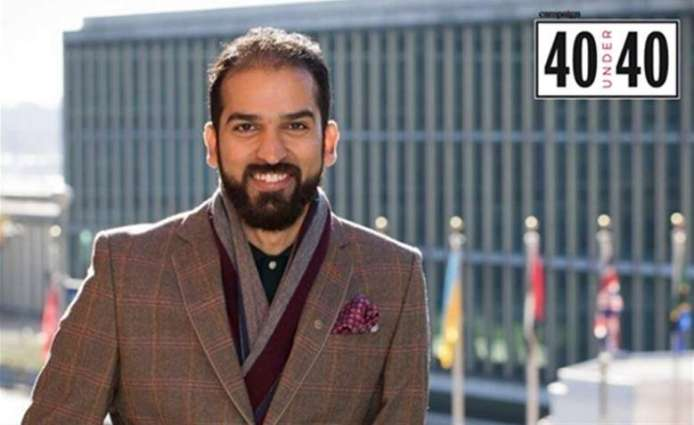"Fahad Qadir becomes first ever Pakistani to feature in prestigious ""40 under 40"" list of Asia Pacific's next generation of leadership"
