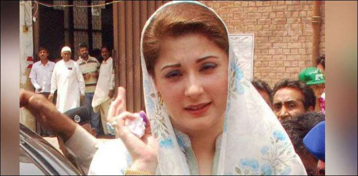 Maryam Nawaz approaches LHC for removal of her name from  ECL