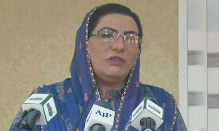 Firdous Ashiq says at least 72 months should be given to PTI  govt