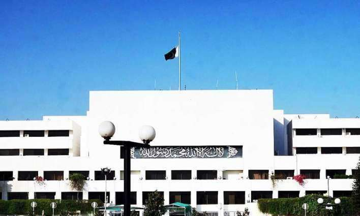 Bill for establishment of CPEC authority presented in National Assembly