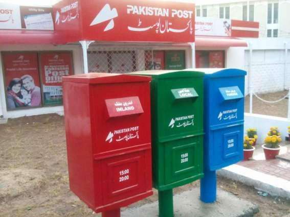 Increase in rates of postal services delivery on cards