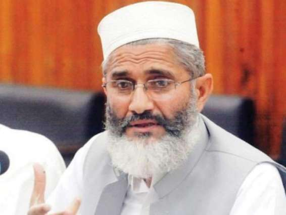 Government is hoodwinking people by different tactics : Siraj-ul-Haq