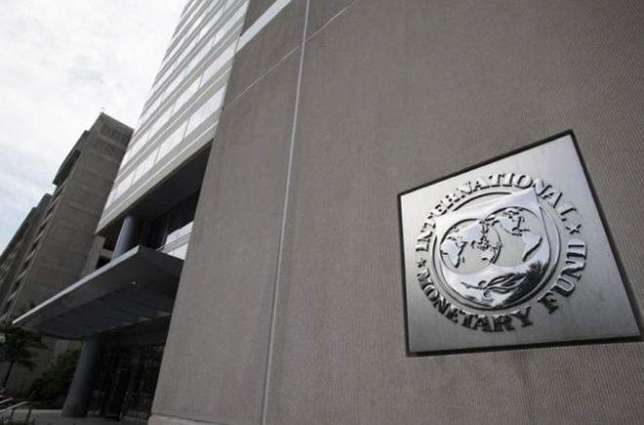 IMF Says Reached Agreement With Ukraine on 3-Year $5.5Bln Loan