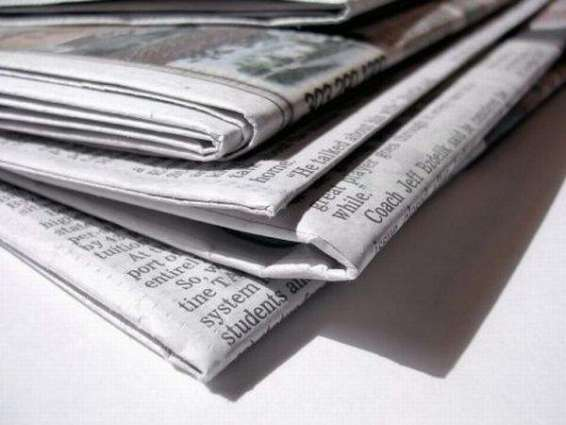 Despite rise in literacy in Pakistan, only 1 in 5 (19%) Pakistanis claim they read newspaper