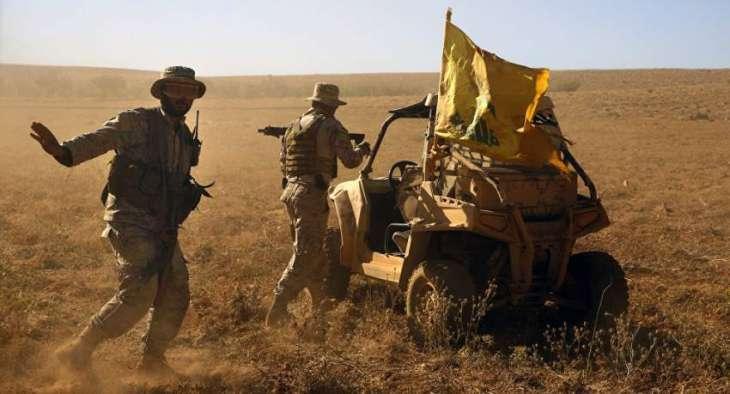 US Investigates Venezuela Providing Passports to Hezbollah Members - Treasury
