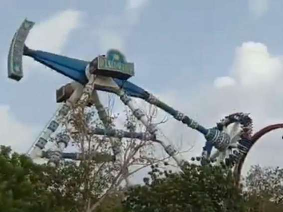 Fourteen Children Injured at Amusement Park in Egypt After Ride Collapses - Reports