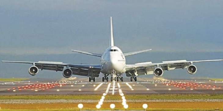 PIA fines passenger over smoking in Rawalpindi