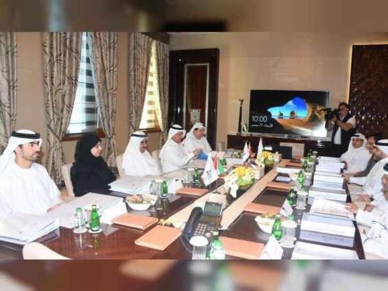حمدان بن راشد يترأس الاجتماع الرابع لمجلس إدارة الاتحاد لائتمان الصادرات