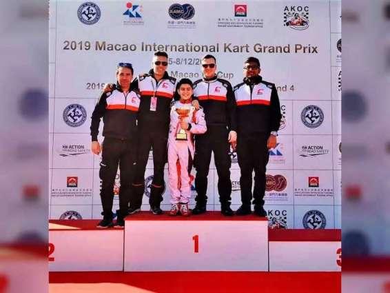 Rashid Al Dhaheri wins Macau International Kart Grand Prix Championship