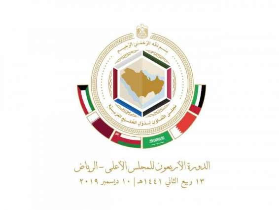 بدء قمة دول مجلس التعاون الخليجي ال 40