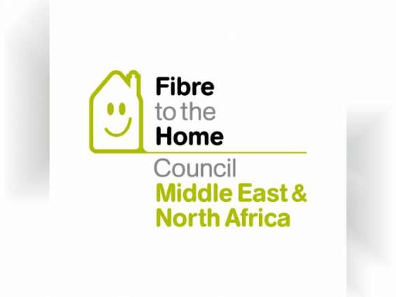 FTTH Council: UAE becomes digital hub for innovation with global leadership in fibre optic network for a third year in a row