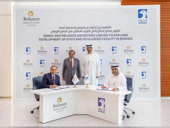 ADNOC and Reliance sign agreement to explore development of ethylene dichloride facility in Ruwais