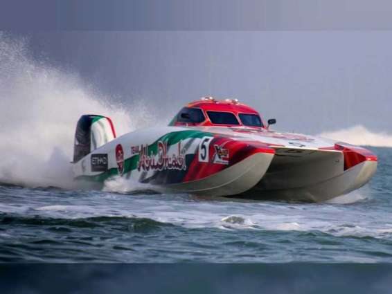 Team Abu Dhabi looks to retain UIM XCAT World Championship in Dubai Grand finale