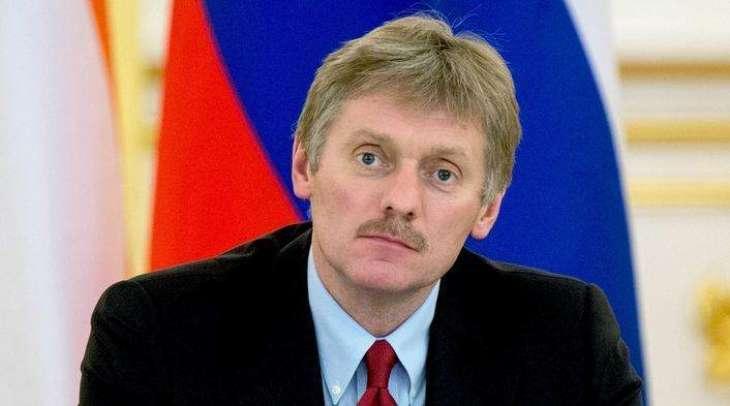 Peskov Dismisses Avakov's Remark That Russian Official