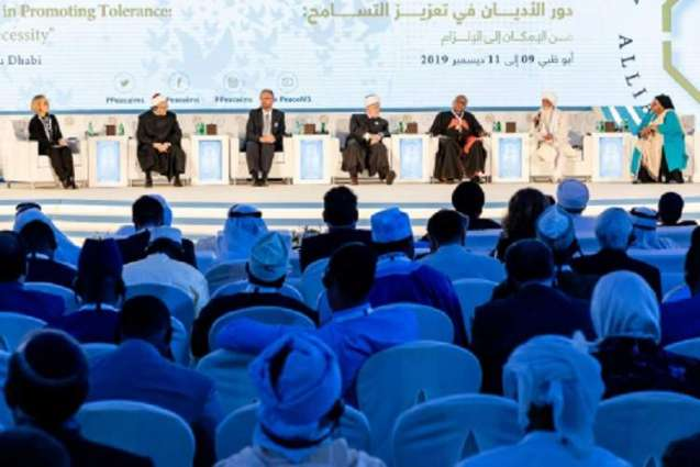 New charter seeking to build global support for tolerance and religious freedom launched in Abu Dhabi