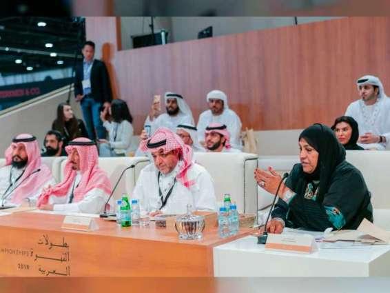 Abu Dhabi Gahwa Championships witness qualitative participation