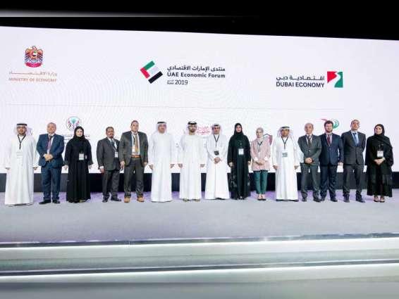 منصور بن محمد يشهد انطلاق أعمال منتدى الامارات الاقتصادي 2019
