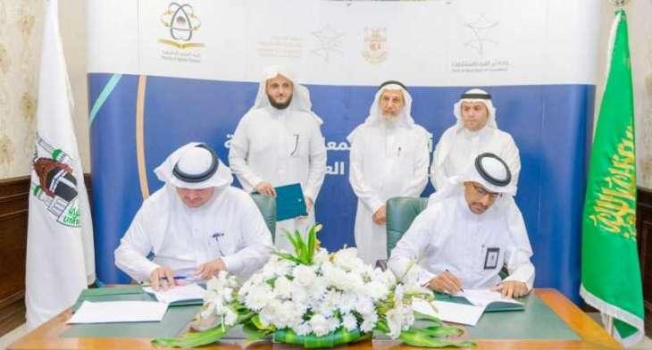 مدير جامعة أم القرى يشهد توقيع اتفاقية تعاون لتطوير المخرجات البحثية والاستشارية